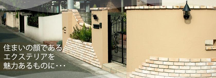 神奈川建装